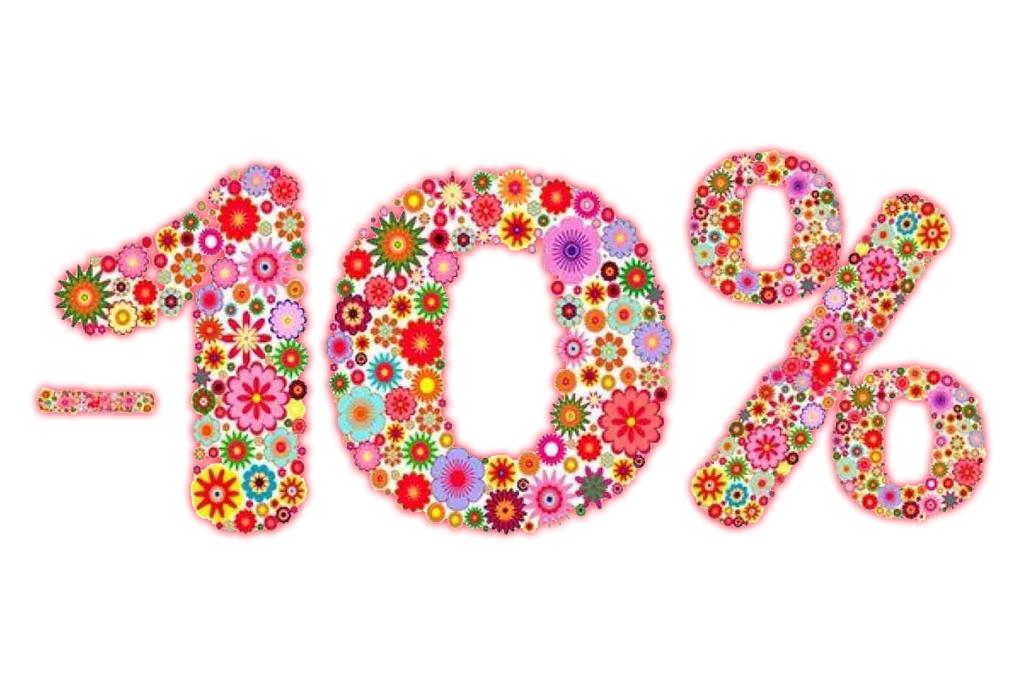 С 27 августа по 20 сентября - скидка 10%